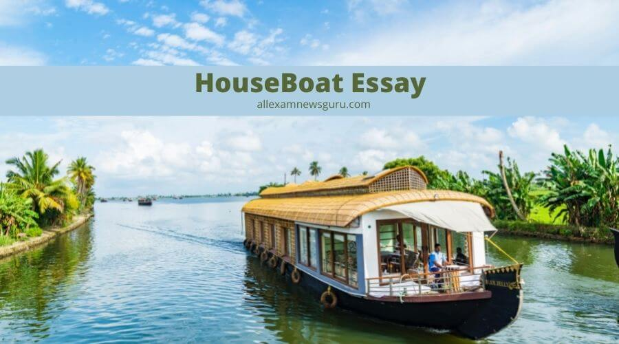 10 lines on houseboat